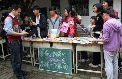 """志存高远 梦想飞扬——广西教育系统""""我的中国梦""""主题"""