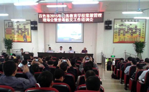 平果县实验初中和广西幼儿师范高等专科学校平果校区