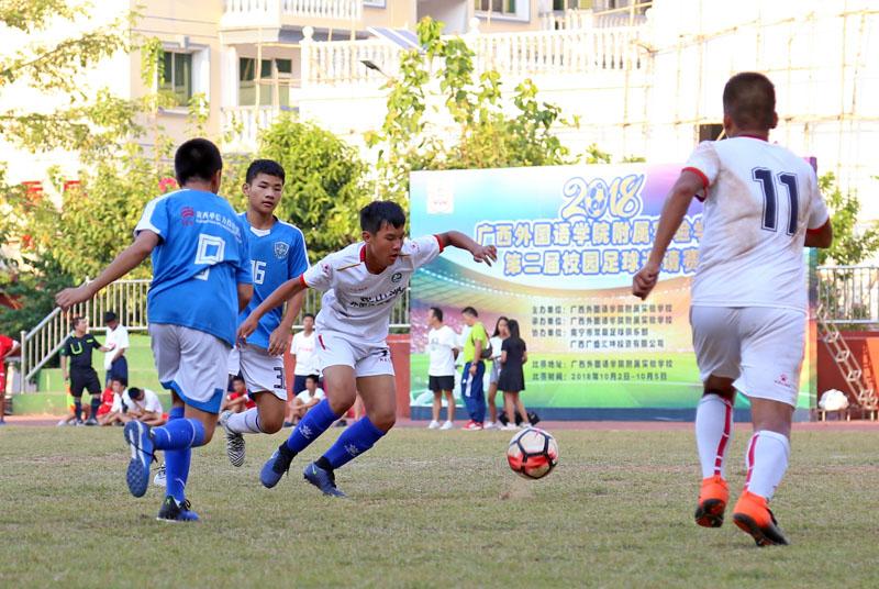 十支中学生足球队国庆集结广西外国语学院附属实验学校为大赛热身